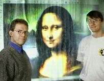 Изобретатели туманного экрана