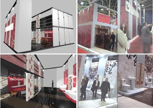 Выставочный стенд Керамин
