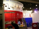 выставочный стенAMF-EXPO